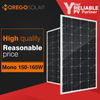 Moregosolar MG series mono solar pv panel 150 w 155w 160w 165w for reasonable price